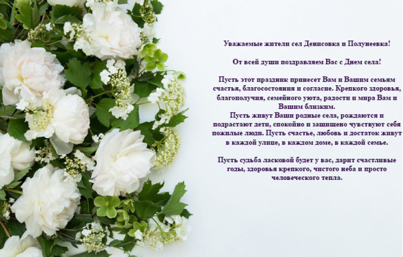 bundle-flowers-buk444444444et-fon-ramka-tsvety
