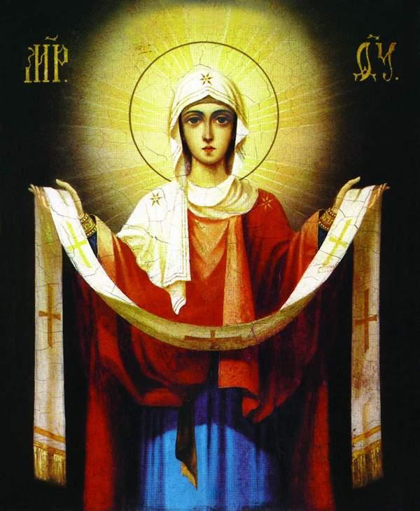 molitva-ikone-pokrov-bogorodicy_4.jpg
