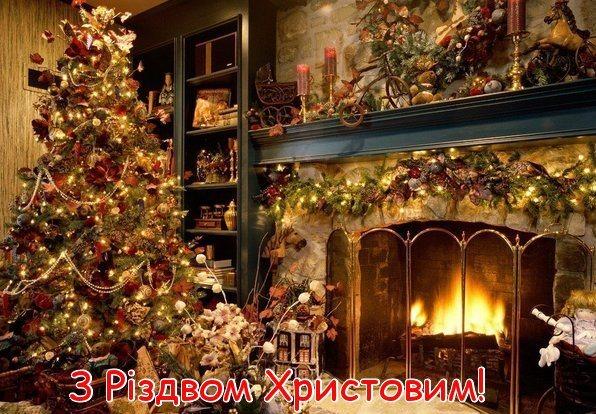 z_rizdvom_hristovim_33.jpg